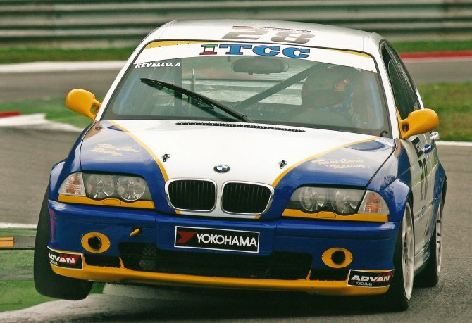 RICAMBI BMW 320 E46 - TEAM CARS
